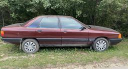 Audi 100 1990 года за 1 400 000 тг. в Алматы