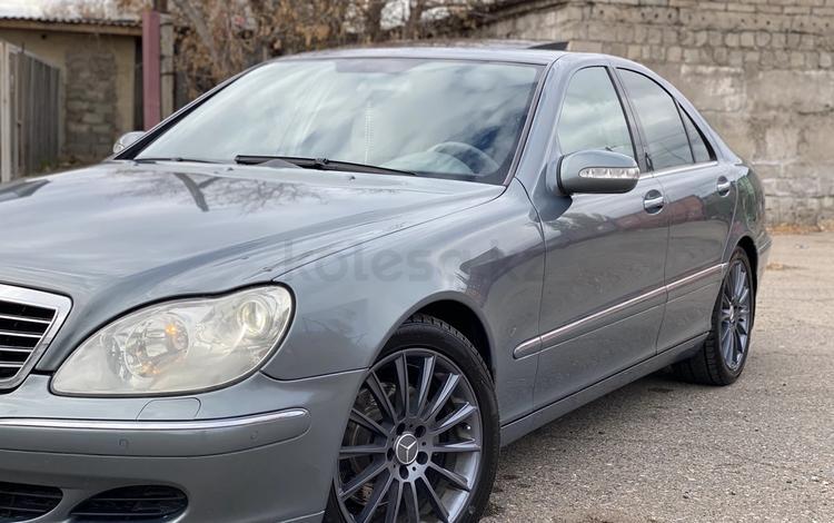 Mercedes-Benz S 350 2004 года за 4 100 000 тг. в Павлодар