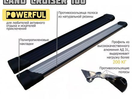 Пороги (Подножки) Land Cruiser 100 за 60 000 тг. в Алматы