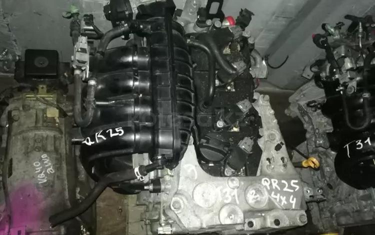 АКПП вариатор VQ25 2.5 за 222 тг. в Алматы