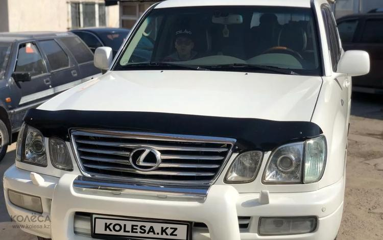 Lexus LX 470 2006 года за 9 800 000 тг. в Алматы