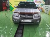 Subaru Forester 2006 года за 4 600 000 тг. в Актау – фото 2