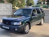 Subaru Forester 2002 года за 3 650 000 тг. в Алматы – фото 2