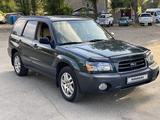 Subaru Forester 2002 года за 3 650 000 тг. в Алматы – фото 3