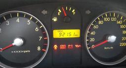 Hyundai Getz 2011 года за 3 500 000 тг. в Актау – фото 4