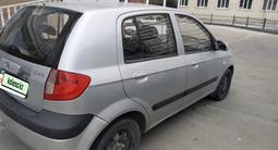 Hyundai Getz 2011 года за 3 500 000 тг. в Актау – фото 5