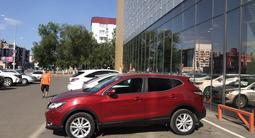 Nissan Qashqai 2014 года за 6 900 000 тг. в Кокшетау