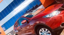 Nissan Qashqai 2014 года за 6 900 000 тг. в Кокшетау – фото 4