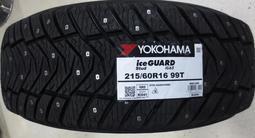 215/60R16 Yokohama Ice Guard IG65 за 38 000 тг. в Нур-Султан (Астана) – фото 2