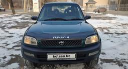 Toyota RAV 4 1995 года за 2 350 000 тг. в Алматы