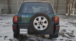 Toyota RAV 4 1995 года за 2 350 000 тг. в Алматы – фото 5