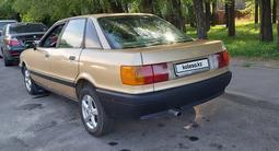 Audi 80 1987 года за 1 175 000 тг. в Алматы – фото 4