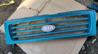 Решетка радиатора Киа Спортэйдж Kia Sportage за 20 000 тг. в Алматы
