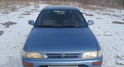 Toyota Corolla 1994 года за 1 650 000 тг. в Алматы – фото 3