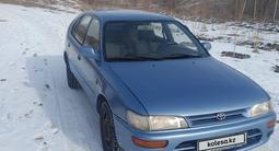 Toyota Corolla 1994 года за 1 650 000 тг. в Алматы – фото 4