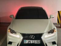 Lexus IS 250 2014 года за 11 500 000 тг. в Алматы