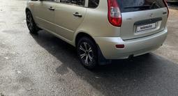 ВАЗ (Lada) Kalina 1119 (хэтчбек) 2013 года за 1 290 000 тг. в Костанай – фото 5