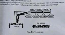КамАЗ  65117 2011 года за 15 500 000 тг. в Нур-Султан (Астана) – фото 5