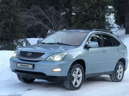 Lexus RX 330 2005 года за 6 900 000 тг. в Алматы – фото 10