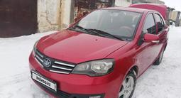 FAW V5 2013 года за 1 300 000 тг. в Сатпаев