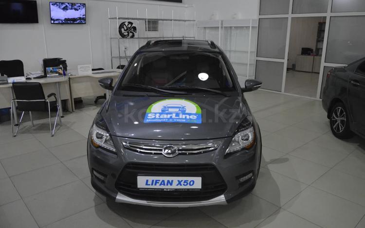 Lifan X50 2018 года за 4 599 000 тг. в Атырау