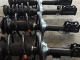 Амортизаторы пружины стойки опорные подушки шашки за 10 000 тг. в Тараз