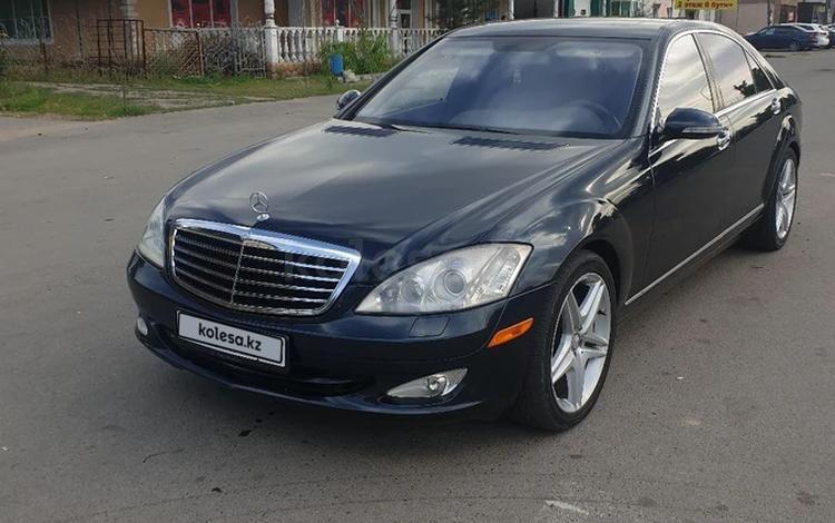 Mercedes-Benz S 500 2006 года за 5 600 000 тг. в Алматы
