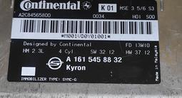 Электронный блок управления двигателем SSANG YONG KYRON 2.3 МКПП за 155 000 тг. в Алматы – фото 2