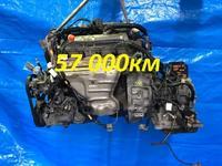 Двигатель Mazda Familia bj3p b3 2001 за 223 260 тг. в Алматы