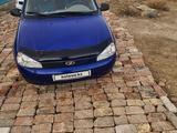 ВАЗ (Lada) 1118 (седан) 2010 года за 1 080 000 тг. в Атырау