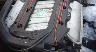 Двигатель за 888 тг. в Алматы