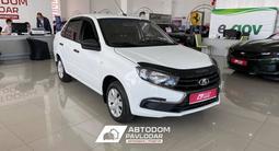 ВАЗ (Lada) Granta 2190 (седан) 2019 года за 3 800 000 тг. в Павлодар – фото 2