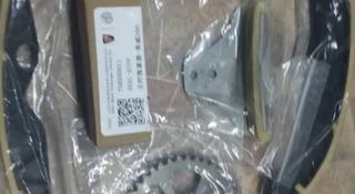 MG грм цепь комплект новая оригинал за 36 500 тг. в Алматы