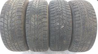 Оригинальные легкосплавные диски R16 на BMW E38 (Япония 5*120 ЦО72 за 170 000 тг. в Нур-Султан (Астана)