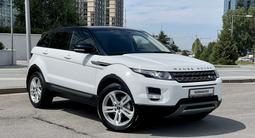 Land Rover Range Rover Evoque 2013 года за 11 700 000 тг. в Алматы – фото 3