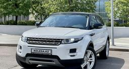 Land Rover Range Rover Evoque 2013 года за 11 700 000 тг. в Алматы – фото 2
