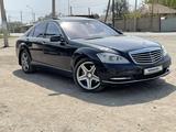Mercedes-Benz S 500 2009 года за 9 500 000 тг. в Алматы – фото 2