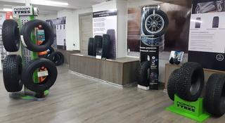 Шины для легковых авто за 13 000 тг. в Алматы