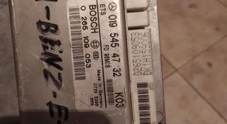 Электронный блок управления ЭБУ. На Мерседес Е-класс-лупарь за 10 000 тг. в Алматы