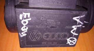 Волюметр дмрв расходомер воздуха Volkswagen golf 3 074906461 за 30 000 тг. в Усть-Каменогорск