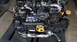 Двигатель на Subaru Impreza EJ20 Контрактный из Японии в Алматы