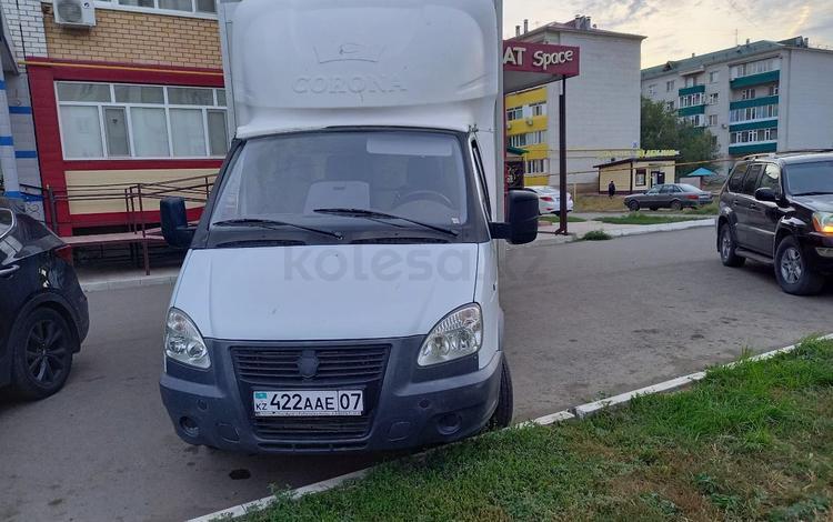 ГАЗ  Газель бизнес 2018 года за 6 800 000 тг. в Уральск