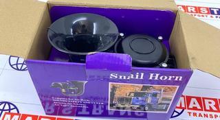 Звуковой сигнал snail horn в Нур-Султан (Астана)