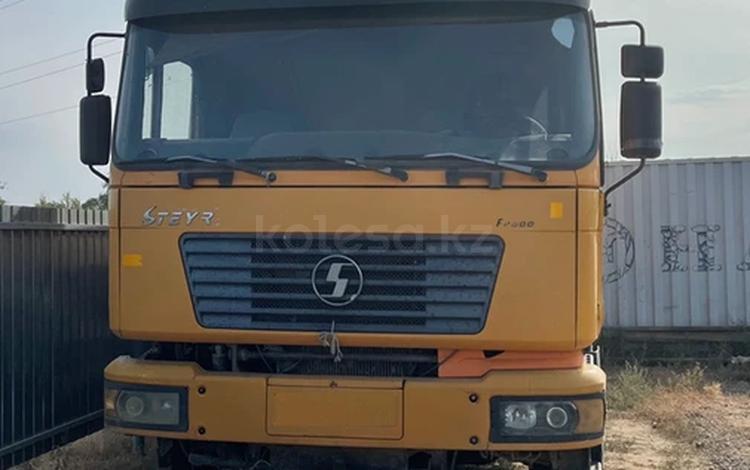 Shacman  F2000 2009 года за 8 300 000 тг. в Уральск