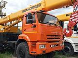 Ивановец  КС-45717 2020 года за 50 000 000 тг. в Кызылорда – фото 2