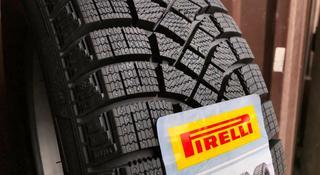Pirelli 245/40R18 Ice Zero FR за 55 000 тг. в Алматы