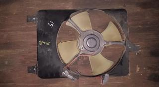 Вентилятор кондиционера Одиссей! за 6 000 тг. в Алматы