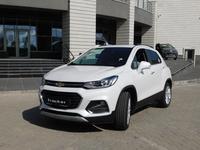 Chevrolet Tracker 2020 года за 7 790 000 тг. в Караганда