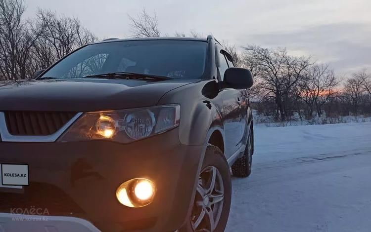 Mitsubishi Outlander 2007 года за 4 500 000 тг. в Петропавловск