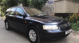 Volkswagen Passat 1998 года за 2 800 000 тг. в Алматы